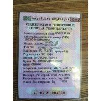 Продам ПТС + СРТС + Номера Mazda 323 (мазда 323)   для Mazda 323